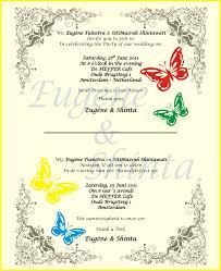 marriage card quotes marriage card quotes in