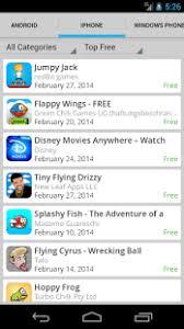 samsung app store apk free mobile app store apk for samsung free apk