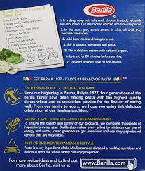 amazon com barilla pastina pasta 12 oz italian pasta