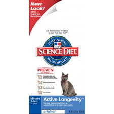 science diet senior cat food 28 images science diet senior 11