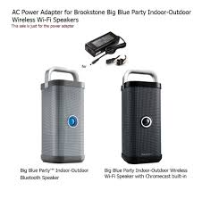 big blue party ac power supply adapter charger for brookstone big blue party