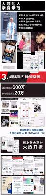 zara si鑒e social 3 suisses si鑒e social 100 images investing in stocks 投资大