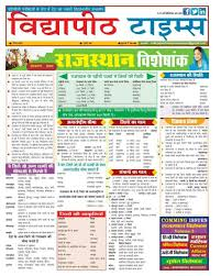 lexisnexis online bookstore buy rajasthan competition exam books rpsc ssc railway books