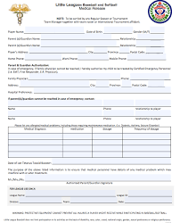 sportsengine what is a fillable pdf template