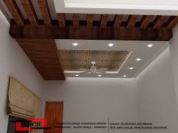 False Ceiling Designs Latest Design Tagged Latest False Ceiling - Fall ceiling designs for bedrooms