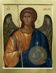 akathist of thanksgiving akathist to archangel michael the catalog of good deeds