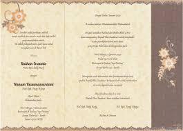 template undangan keren undangan pernikahan erba 88150 format coreldraw kumpulan tutorial