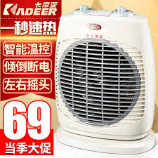 energy saving fan heater buy card dili asia mini heater heater home office desktop heater fan