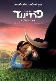 ferdinand new movie poster u003e https teaser trailer com movie