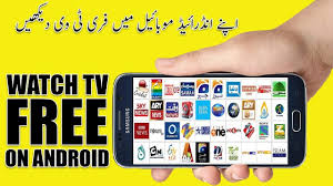free tv apps for android phones live tv on android mobile phone 2017 free best apps for
