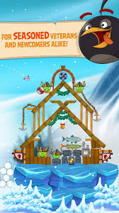 amazon com angry birds seasons ad free appstore for android