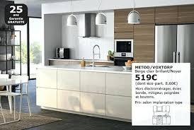 cuisine lave vaisselle en hauteur cuisine lave vaisselle en hauteur pour cuisine ikea lave vaisselle