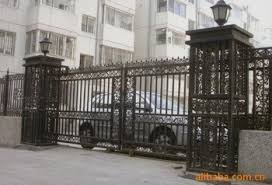 Wrought Iron Fence Price House Gate Designs Buy House Gate