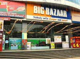 Big Bazaar Home Decor by Big Bazaar Offers Special Shopping Delight For Customers On