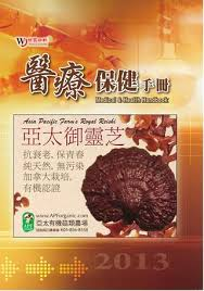 s駱aration cuisine s駛our 2013health s by journal issuu
