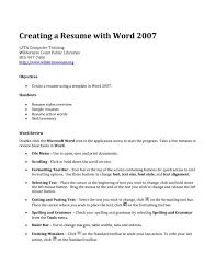 Actions Words For Resume Interesting Microsoft Office Resume Templates Free Download 2016