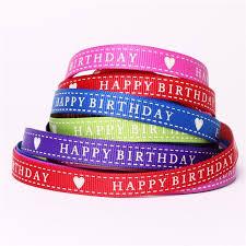 birthday ribbons birthday ribbons