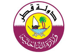 Qatar Ministry Of Interior Traffic Department Interior Ministry Expands E Services