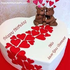 birthday cake designs birthday cakes unique primijeti torte bi lo bakery cake designs