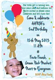 Birthday Cards Invitation Templates Circus Party Invitation Template Alesi Info