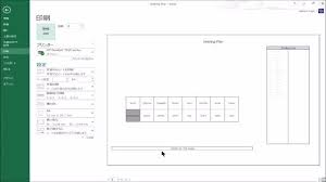Excel Seating Chart Template Excel At Seating Plans Tekhnologic