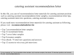 catering assistant recommendation letter