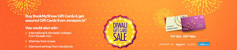 gift card offers buy bookmyshow gift card get assured gift card free