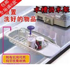 Kitchen Sink Repair Drain by Diy Kitchen Sink Drain Repair Kitchen