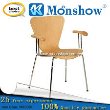 Wholesale Armchairs Armchair Armchair Suppliers And Manufacturers At