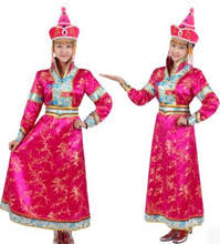Chinese Costume Halloween Cheap National Dress Halloween Aliexpress