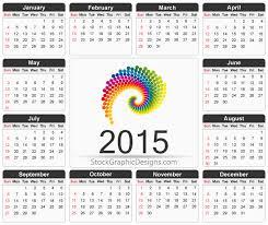 printable 2015 calendar template vector free by