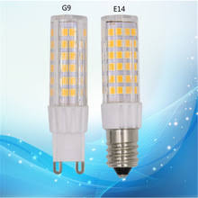 popular g9 led 60w buy cheap g9 led 60w lots from china g9 led 60w
