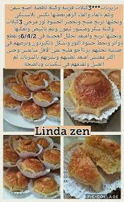 cuisine arabe 4 cuisine algérienne avec chef kader arabe accueil