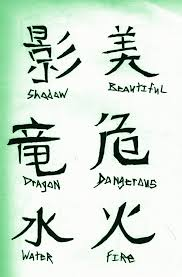 best tatto design japanese kanji designs