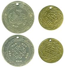Economy Of Ottoman Empire Ottoman Waqfs Revisited The Of Bursa 1555 1823