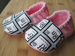 toms periodic table shoes science baby clothes baby shoes periodic table
