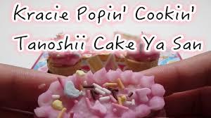 kracie popin u0027 cookin u0027 tanoshii cake ya san