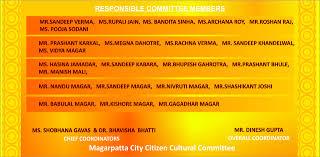 Ganpati Invitation Card In Marathi Ganesh Festival 2016 U2013 Invitation Magarpattacity Council