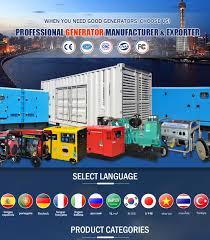 foshan sitanfu generator co ltd gasoline generator diesel