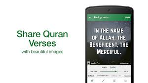 muslim pro apk free muslim pro ramadan 2016 ca appstore for android