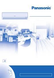 panasonic air conditioner cs e21gkr user guide manualsonline com