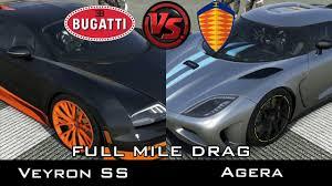 koenigsegg agera r logo forza 5 full mile drag bugatti veyron ss vs koenigsegg agera