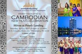Philadelphia by Cambodian Association Of Greater Philadelphia Home