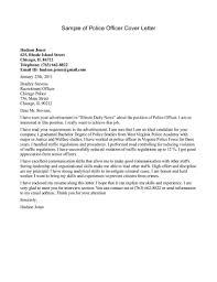 Job Promotion Cover Letter Level Communications Executive Cover Letter Law Enforcement