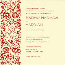 hindu invitation hindu wedding invitations badbrya