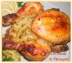 cuisine marocaine poulet farci poulet farci à l orientale les joyaux de sherazade