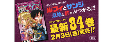 one vol 84 cover for one volume 84 unveiled the one podcast