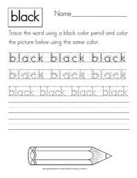 free worksheets trace words worksheet free math worksheets for