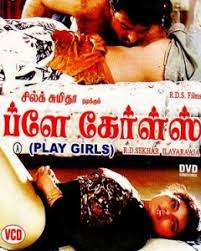 Playgirls 1994