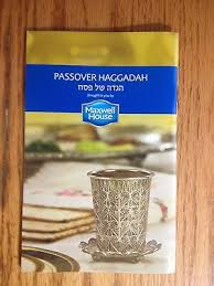maxwell house passover haggadah passover haggadah maxwell house 2013 books non fiction